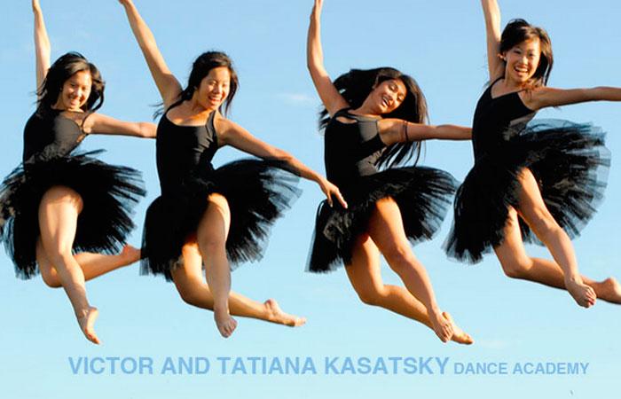 V & T DANCE (2013)