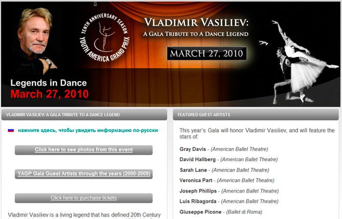 VLADIMIR VASILIEV BALLET GALA SITE (2010)